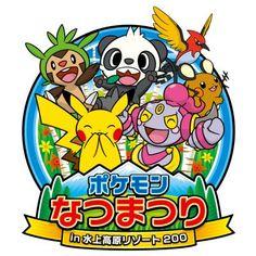 www.dreamnews.jp (400×400)