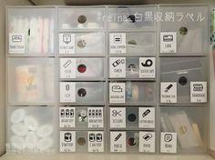 これで片付け上手!「人を呼びたくなる部屋」を作る♡7つのコツ - LOCARI(ロカリ) Muji Storage, Smart Storage, Storage Spaces, Dresser Drawer Organization, Pantry Organization, Organizing Tools, Study Room Decor, Konmari, Tidy Up