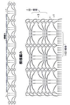 Best 12 – Page 376895062564901733 – Skil - Diy Crafts - Qoster Crochet Shawl Diagram, Crochet Lace Scarf, Crochet Stitches Chart, Crochet Borders, Filet Crochet, Crochet Motif, Crochet Doilies, Crochet Patterns, Diy Crafts Crochet