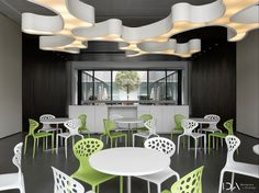 OPPLE Lighting HQ