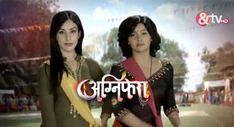 43 Best teleshowupdates - Indian Serial Written Updates