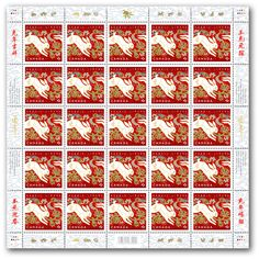 Canada Stamps 2011 - Year of the Rabbit