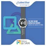 OT, Mobvoi et CUP s'associent pour lancer le premier paiement sans contact sécurisé sur une montre Ticwatch en Chine