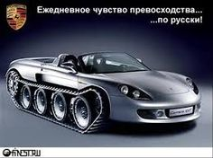 Tank tread car concept.