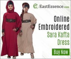 Buy Kid's Islamic Clothing