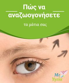 beauty care detail are readily available on our internet site. Read more and you wont be sorry you did. Beauty Tips For Teens, Beauty Tips For Face, Health And Beauty Tips, Beauty Make Up, Beauty Care, Diy Beauty, Beauty Hacks, Make Up Tricks, How To Grow Eyebrows