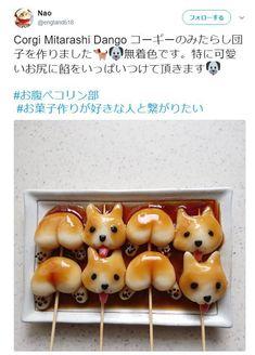 #sweets #スイーツ #みたらし団子 #corgi (Via:Corgi Mitarashi Dango コーギーのみたらし団子を作りました) かわゆす(*´ω`*) Japanese Sweets, Corgis, Confectionery, Doughnut, Funny Animals, Random Stuff, Healing, Puppies, Desserts