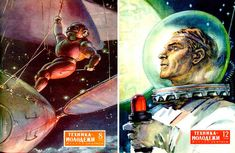 Image result for russian retro futurism