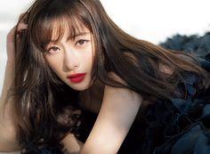 Satomi Ishihara, Japanese Outfits, Japanese Girl, Celebs, Male Celebrities, Beautiful Women, Kawaii, Asian, Actresses