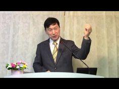 원전으로 다시 보는 마태복음(20장) 인자가 온 것은?(예수님 초림의 목적) (마태복음 20장 1-34절) 꿈의교회 김을수 목사 - YouTube