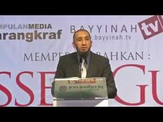 Why Lazy For Understanding Quran Nouman Ali Khan - YouTube