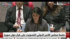 جلسة مجلس الأمن الدولي للتصويت على قرار حول سوريا
