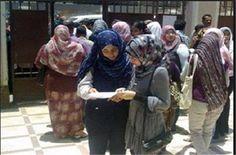 وزارة التربية والتعليم درجات الطالب في امتحان الدور الثاني للثانوية العامة للنجاح فقط   نتائج الامتحانات