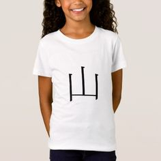 Bailey Name Logo Girls White T-shirt - girl gifts special unique diy gift idea Girls White T Shirt, Shirts For Girls, Attitude, Types Of T Shirts, Girly, Name Logo, Girl Gang, Shirt Style, Kids Fashion