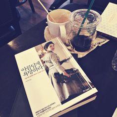 시럽을 많이 넣은 커피를 마시고 입이 떱떨음한 더러운 느낌. 시럽은 항상 적당할 때 빛을 바란다...이 여자는 이 책에 너무 많은 시럽을 넣었다.