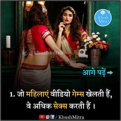 General Knowledge Book, Gernal Knowledge, Knowledge Quotes, Wow Facts, Weird Facts, Crazy Facts, Interesting Facts About World, Amazing Facts, Quotes In Hindi Attitude