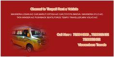 Viswambara travels offers chennai to tirupati darshan package, chennai tirupati tour package, balaji darshan booking in chennai, package trip to tirupati, daily trip to tirupati, buses from chennai to tirupati, chennai to tirupati car rental.