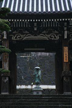 Nagasaki, Japan.