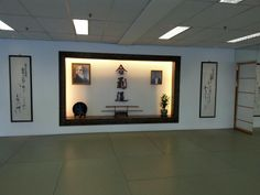 Aikido Dojo. martial arts schools, dojo and gyms