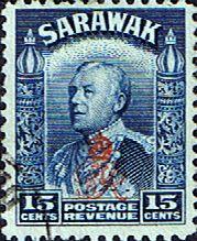 Sarawak 1947 Crown Colony Overprint SG 158 Fine Used Scott 167 Other Sarawak Stamps HERE