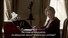 Downton Abbey returned for final series with lowest launch audience Cinema Quotes, Movie Quotes, Funny Me, Hilarious, Maggie Smith, Tumblr Quotes, Book Memes, Sweet Words, Photo Quotes
