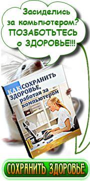 Книга о том как избежать вредного влияния компьютера и других электронных гаджетов
