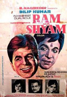 1967-Ram Aur Shyam movie poster