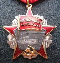 Орден Октябрьской революции, копия (2825332778) - Aukro.ua - крупнейший интернет-аукцион Украины. Безопасные покупки и продажи в интернете.