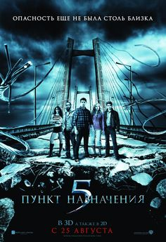 Watch Streaming Final Destination 5 : Movies Online In This Fifth Installment, Death Is Just As Omnipresent As Ever, And Is Unleashed After. 2011 Movies, Hd Movies, Horror Movies, Movies Online, Movies And Tv Shows, Movie Tv, Movies Free, Final Destination Movies, Destination Finale