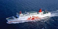 """避難者の宿泊施設に…熊本への""""商船フェリー派遣""""の意向に賞賛の声 Boat, Dinghy, Boats"""