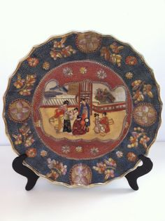 Large Vintage Chinese Decorative Plate14' by Vintagefully on Etsy, $54.00