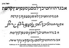 Hebrew Letraset - Google Search - My dad used both Hebrew and English Letraset, and taught us to do so.