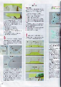 Японский крой Sewing Patterns Free, Free Pattern, Japanese Patterns, Sewing Clothes, Pattern Making, Bullet Journal, Wall, Design, Draped Dress