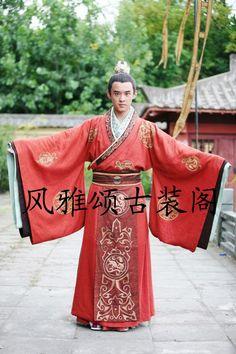 http://i01.i.aliimg.com/wsphoto/v0/1390515207/Costume-hanfu-costume-Sweets-men-s-clothing-male-costume.jpg