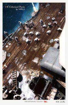 """戦艦『山城』甲板清掃中 3番主砲右舷側最上甲板 (昭和18年 内海)   1943: Battleship """"Yamashiro"""""""