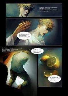 Page2 by elena-nekrasova