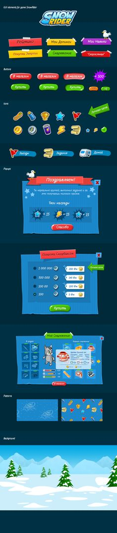 GUI elements for game SnowRider by Anna Denisova, via Behance