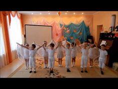 Edukacja Muzyczna Dzieci - News