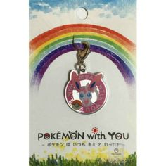 Pokemon Center 2016 Pokemon With You Campaign #5 Sylveon Charm