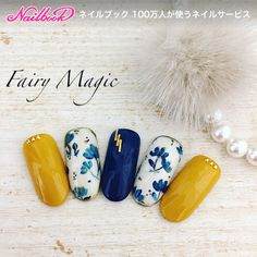 23 Great Yellow Nail Art Designs 2019 Related posts: 43 Best Spring Nail Art Designs to Copy in 2019 20 Winter Nail Art Designs, Ideas, Trends & Stickers 2019 42 Easy Nail Art Designs 27 Cute Nail Designs You Need to Copy Immediately Yellow Nails Design, Yellow Nail Art, Korean Nail Art, Korean Nails, Nail Designs Spring, Cool Nail Designs, Spring Nails, Summer Nails, Art Jaune