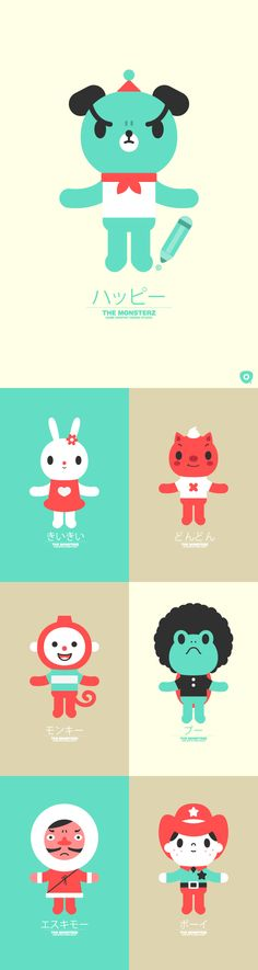 HAPPY by THE MONSTERZ, via Behance Simple Character, Character Concept, Concept Art, Character Design, Kawaii Illustration, Character Illustration, Sketches Tutorial, Mascot Design, Japanese Poster