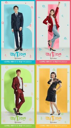 """Rich Kids : """"Rich Man, Poor Woman"""" Reveals Spunky Character Posters And Relationship Chart Korean Drama Quotes, Korean Drama Movies, Korean Dramas, Suho, Tio Tom, Kdrama, Rich Kids Of Instagram, Park Bo Young, Korean Entertainment"""