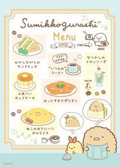 Sumikko gurashi cute menu