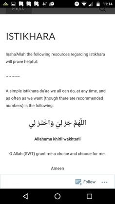 I got wayyy too many choices to make so yeah I'm finally thinking I need that divine help Allah Quotes, Muslim Quotes, Quran Quotes, Religious Quotes, Hadith Quotes, Duaa Islam, Islam Hadith, Islam Muslim, Alhamdulillah