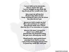 Mother of Bride Poem Print, Wedding Poetry Reading Bride's