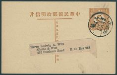 China Specialities - 1 C. orange, postal stationery postcard with on the back impression of the NSDAP chapter Shanghai (Nazi German worker party, Dr. Kempe speaks over Locarno contract and Rhineland occupation), being a local postcard commercially used in perfect condition. Very rare!