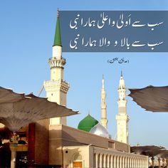 Islamic Quote   by DawateIslami