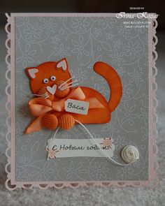 """Shall we start? To make this kitty cat card , you'll need these tools:  1-1/4"""" Circle Punch (Stampin' Up!) 1-3/4"""" Circle Punch (Stampin' U..."""