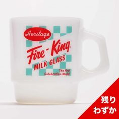 Fire King Mug ~ FireKing Japan limited edition