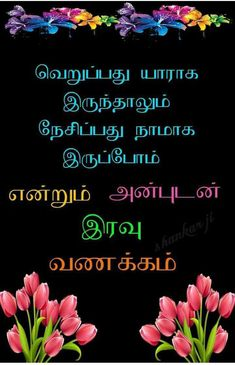 Good morning quotes pinterest morning images find this pin and more on good morning good night by jaya bala m4hsunfo